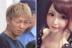 札幌市2歳女児虐待死 猫13匹も虐待か