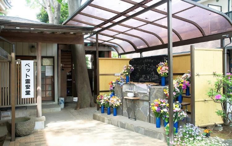 東京動物霊園