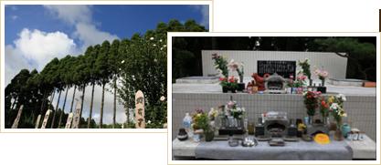 千葉ペット霊園