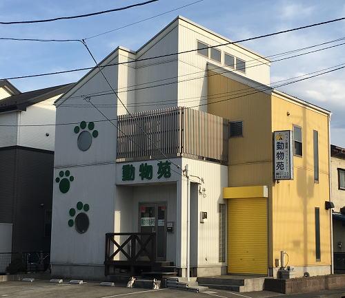 ペット霊園動物苑 松戸霊園