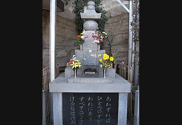 鎌倉動物霊園