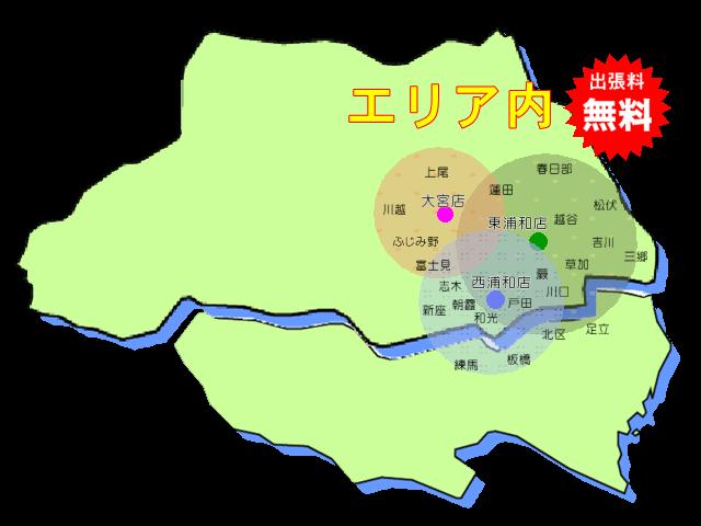 ペット霊園絆 東浦和店