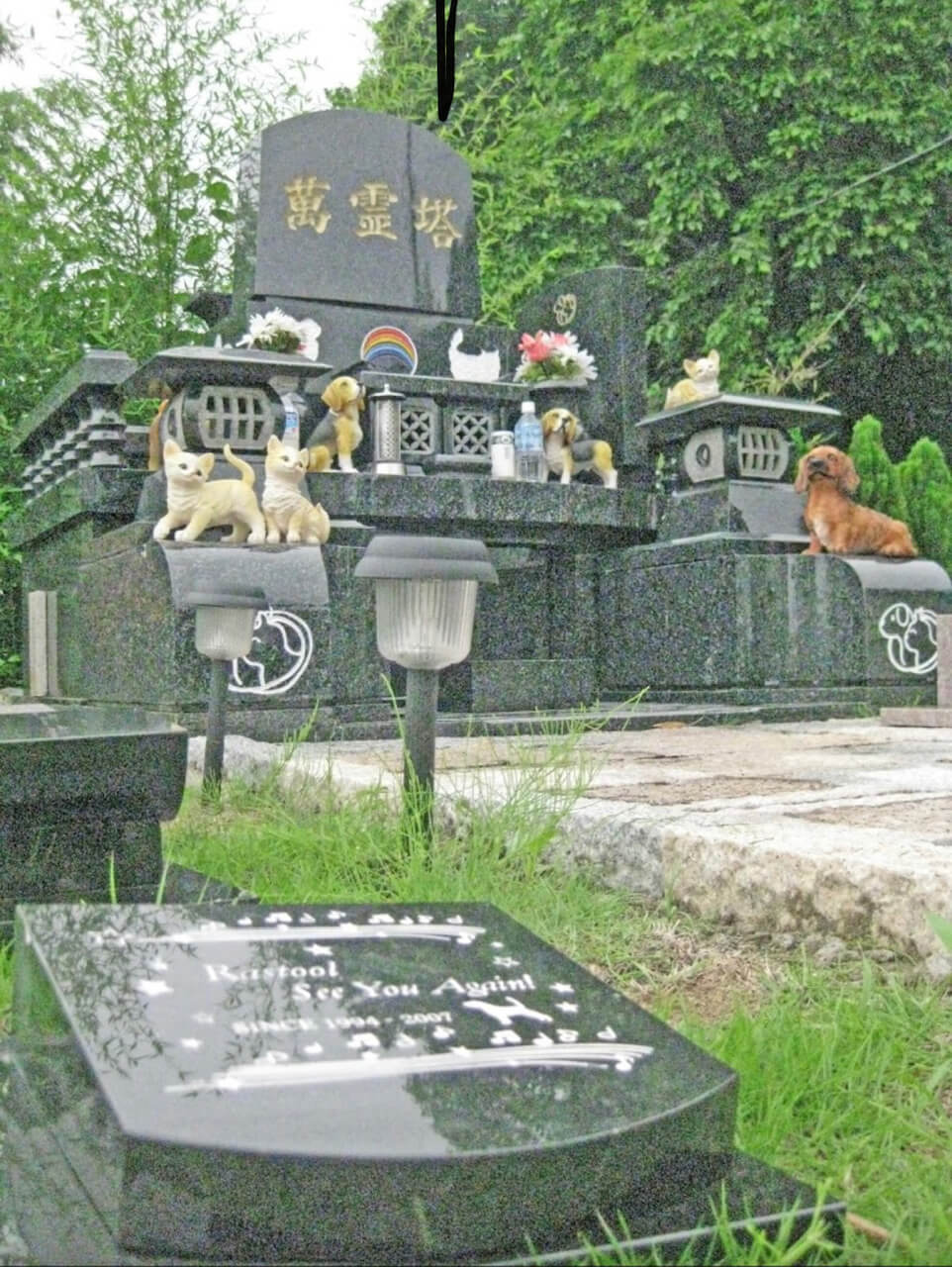 相模原のペット火葬『愛ペットメモリアルパーク相模原』