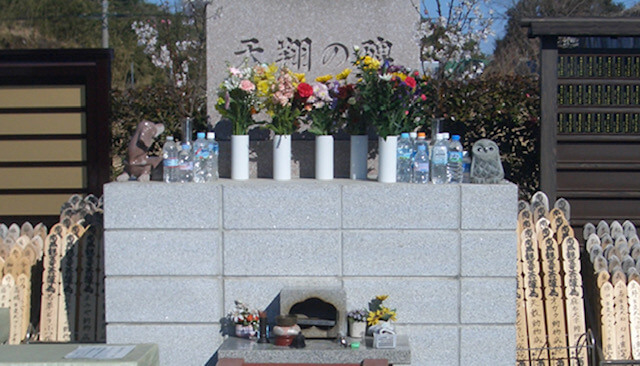 ペット葬祭・霊園相模の園