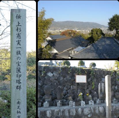 珠明寺動物霊苑