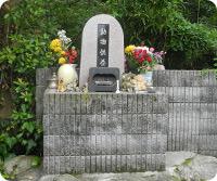 湘南ペットメモリーパーク